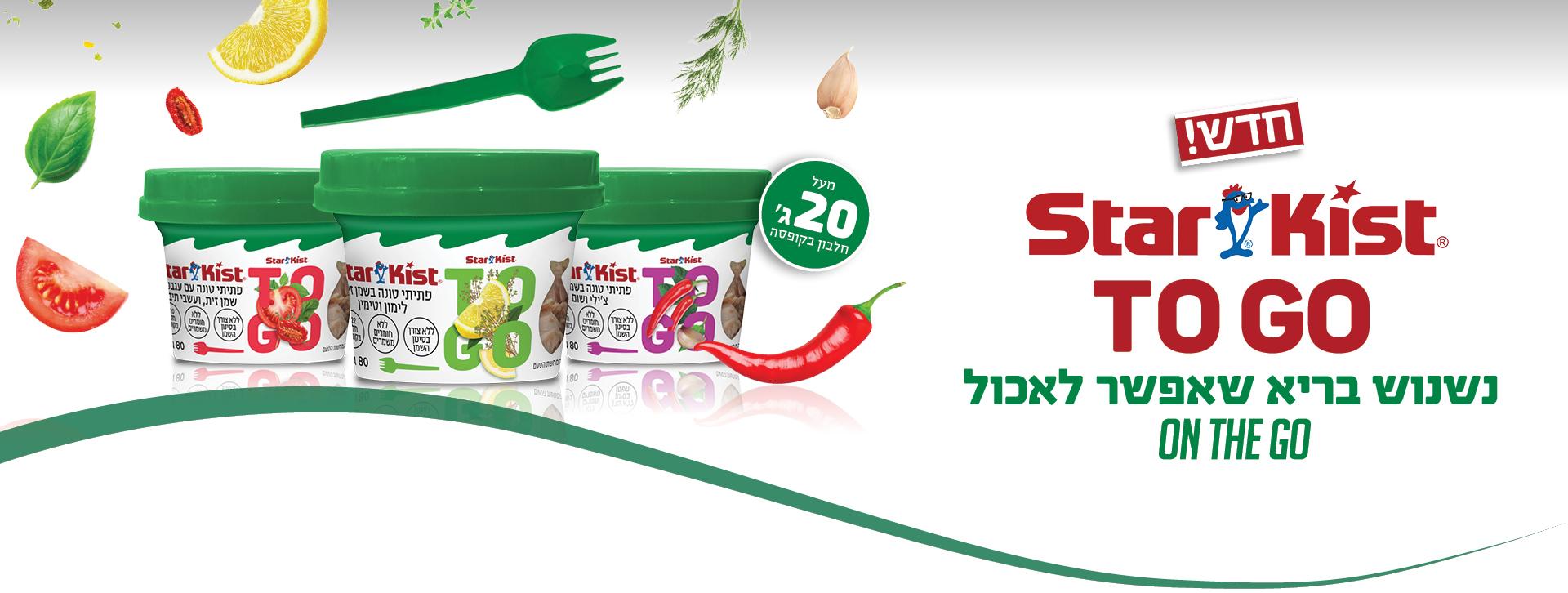 5717559_banner atar_b (1)